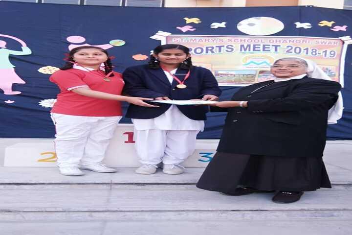 St Marys School-Prize Distribution