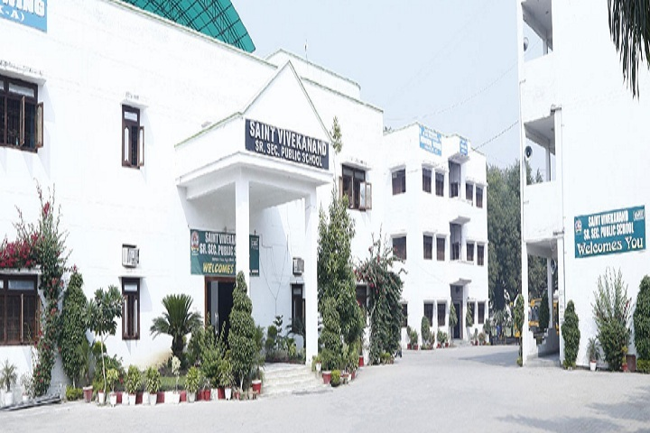 St Vivekanand Public School-School View