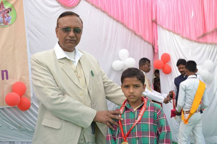 St Xaviers Public School-Medal Distribution