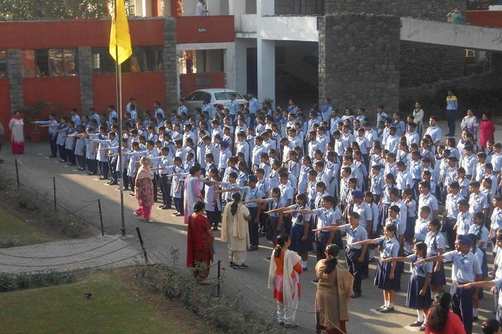 Government Model Senior Secondary School-Prayer