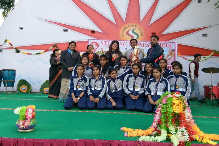 Stepping Stones School-Prize Distribution