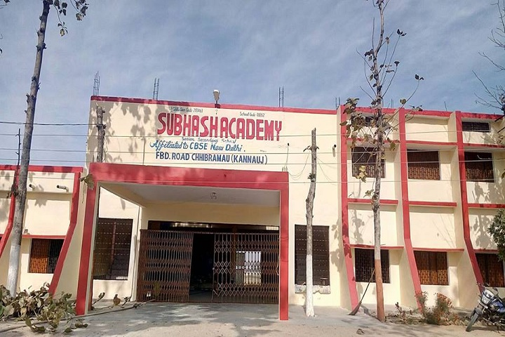 Subhash Academy-School Front View