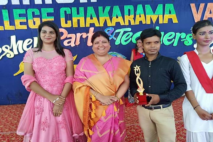 Subhash Chandra Academy-Prize Distribution