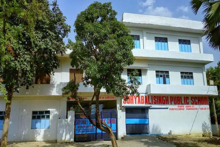 Suryabali Singh Public School-School Front View