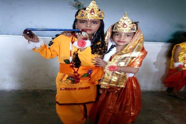 Swami Educational Public School-Janmastami