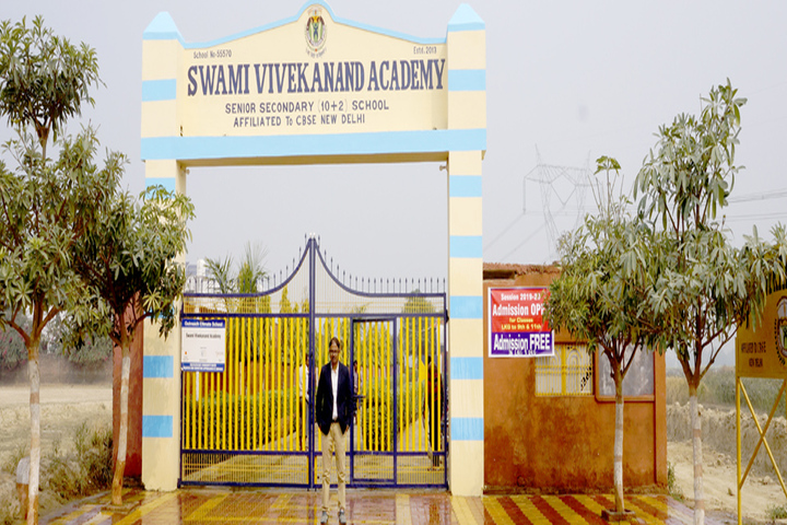 Swami Vivekanand Academy-School Front View