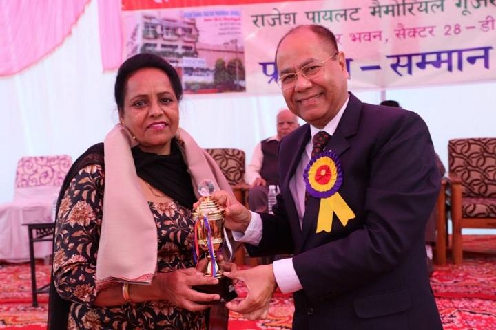 Government Model Senior Secondary School-Awards