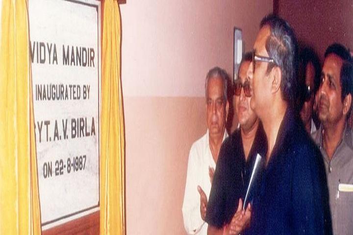 Aditya Birla Public School-Inauguration