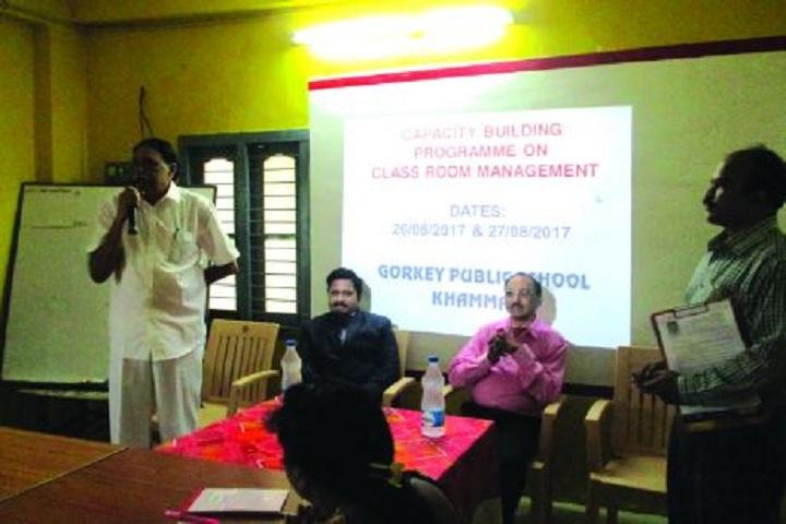 Gorkey Public School - Management Program