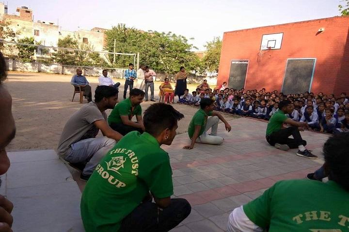 Govt Sr Sec School-Play area-2