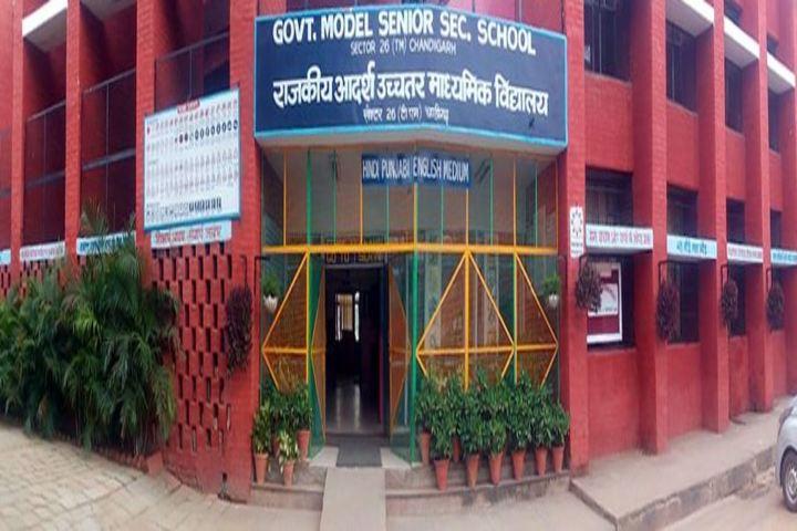 Government Senior Secondary School-Campus View