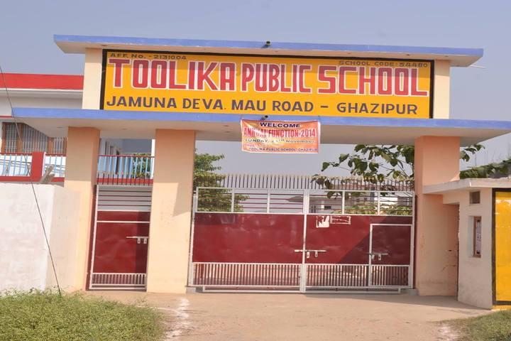 Toolika Public School-School Front View