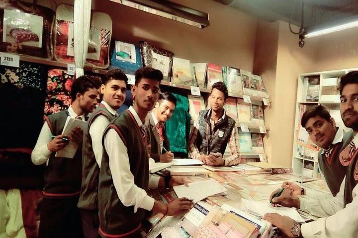 Udai Pratap Public School-Field Trip