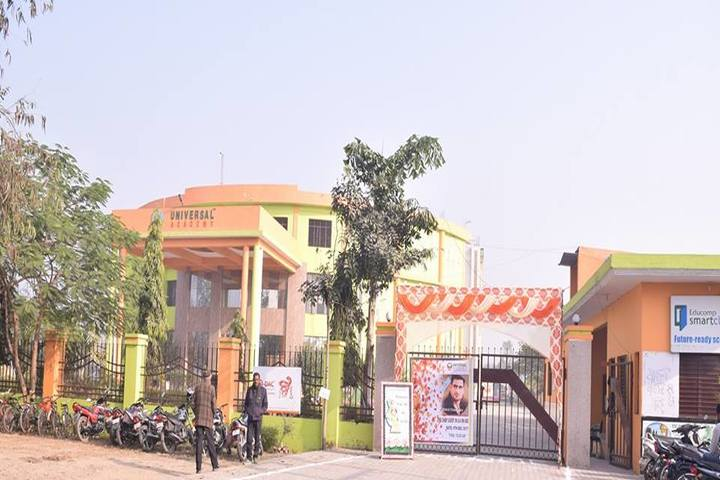 Universal Academy-School Entrance
