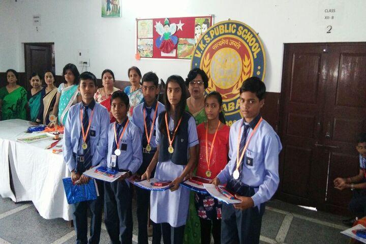 V K S Public School-Achievement