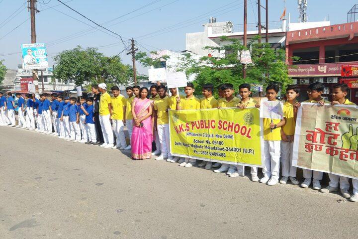 V K S Public School-School Activity