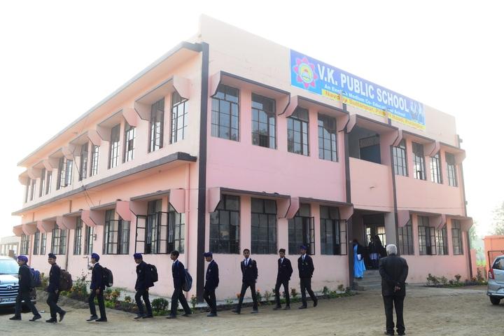 V K Public School-Campus View