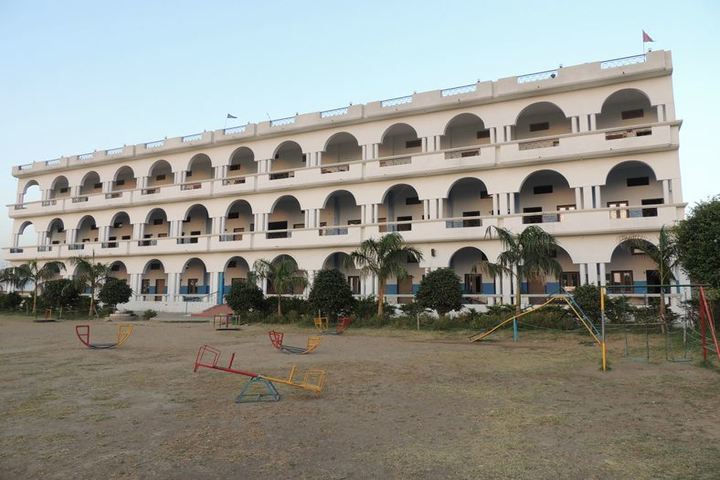 Virendra Singh Baghel Education Centre-Campus View