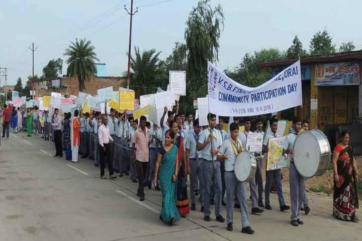 Virendra Singh Baghel Education Centre-Rally
