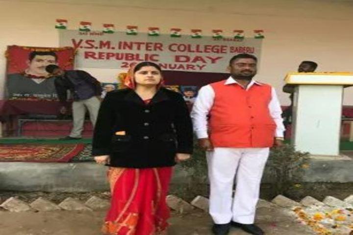 Vasudev Singh Memorial Inter College-Republic Day