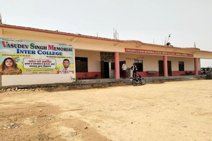 Vasudev Singh Memorial Inter College-Campus View