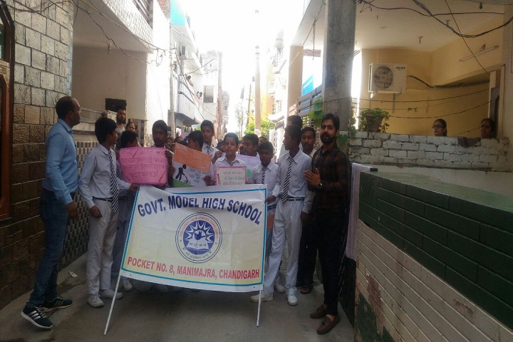 Government Model High School-Swach Bharat Rally