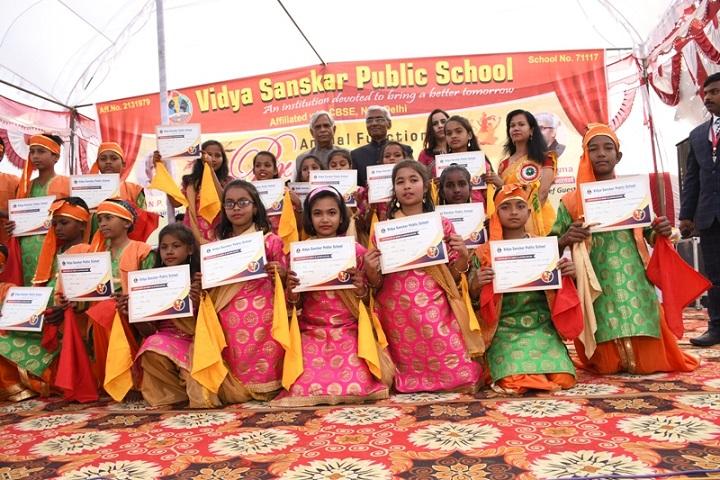 Vidya Sanskar Public School-Prize