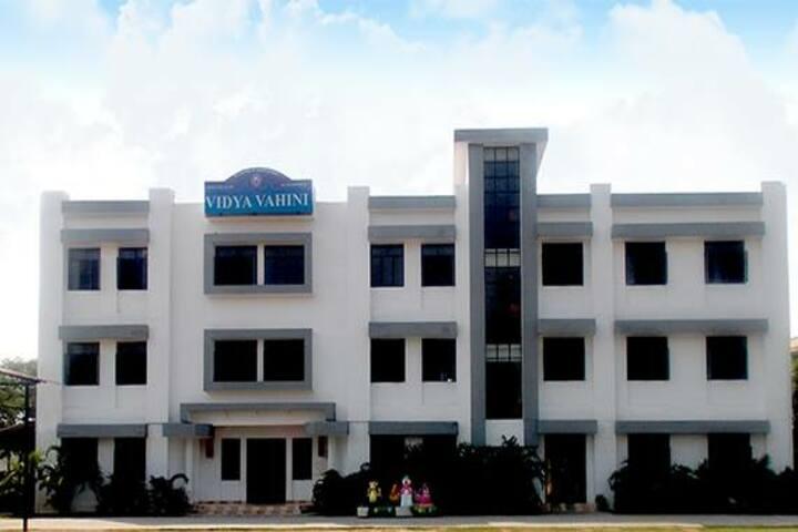 Vidya Vahini-Campus View