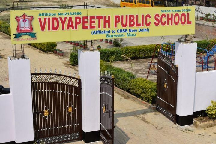 Vidyapeeth Public School-School Entrance