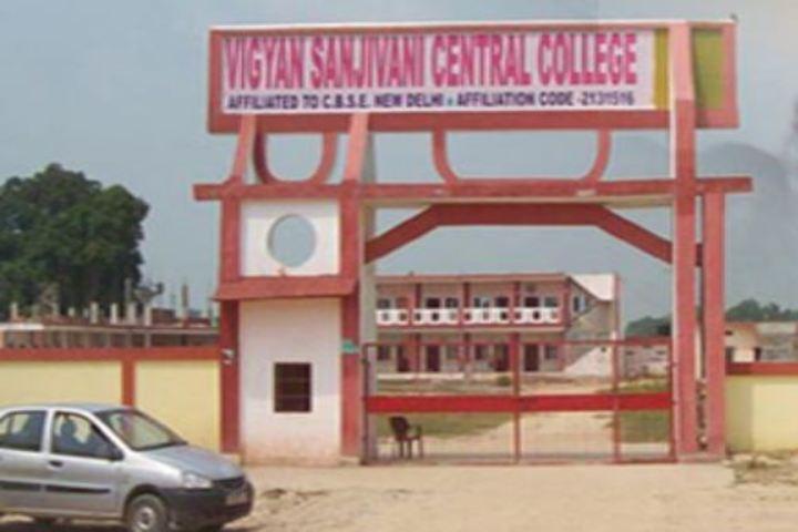Vigyan Sanjivani Central College-School Entrance