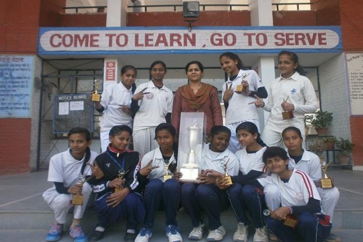 Government Model Senior Secondary School-Achievements