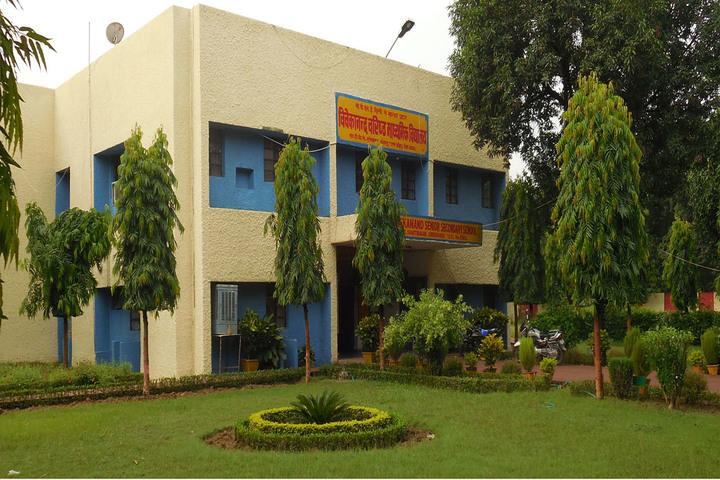Vivekanand Senio Secondary School-Campus