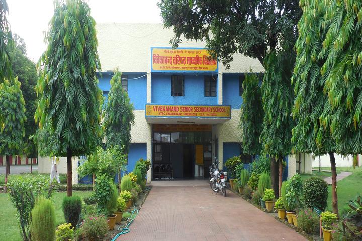 Vivekanand Senio Secondary School-Entrance