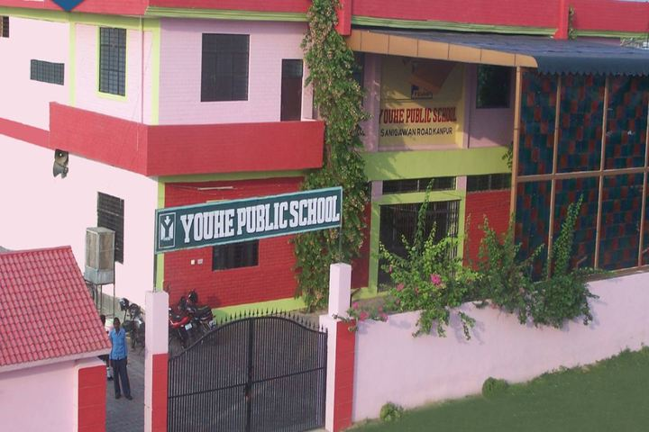 Youhe Public School-Campus View