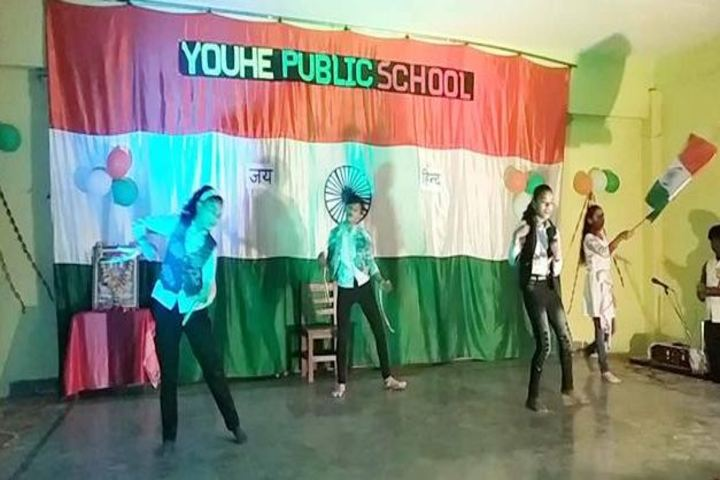 Youhe Public School-Dance