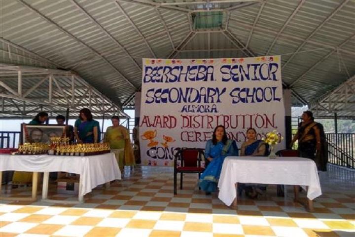 Beersheba School-Prize Distribution Ceremony