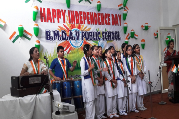 Bmdav Public School-Independence Day Celebrations