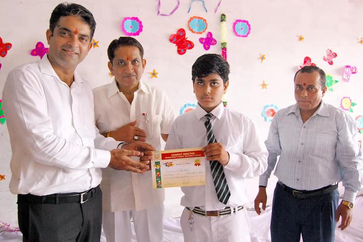 Charat Niketan Vishwa Bharti Public School-Certification