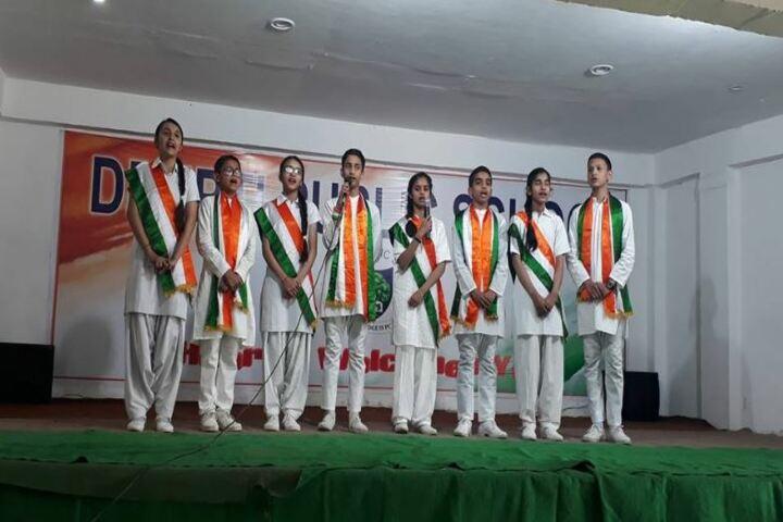 Deepti Public School-Republic Day
