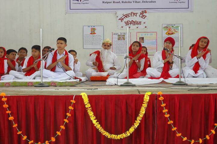 Doon World School-Group Music