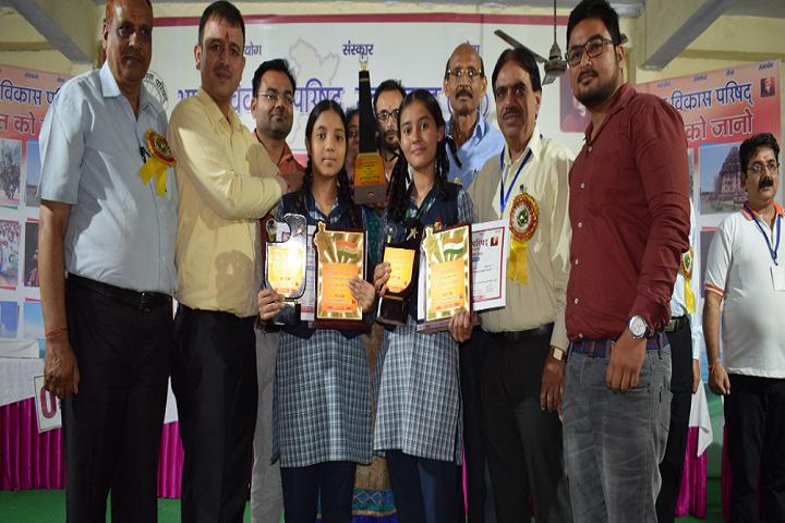 Dynasty Modern Gurukul Academy-Prize