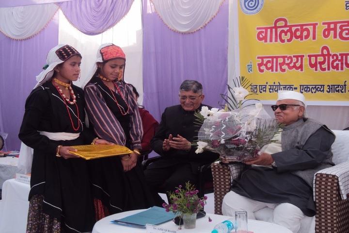 Eklavya Adarsh Awasiya Vidyalaya-Welcoming a Guest