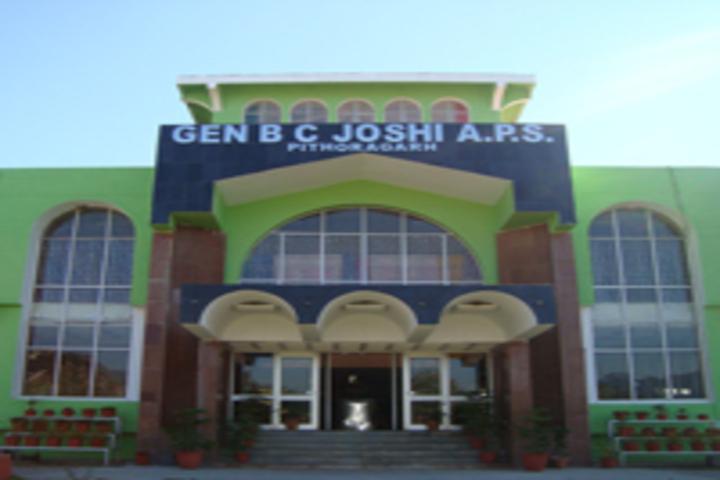 General B C Joshi Army Public School-Campus-Front View