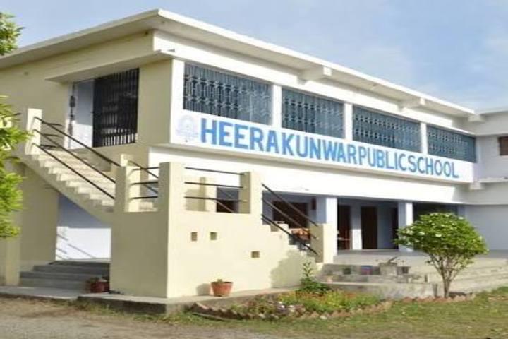 Heera Kunwar Public School-School View