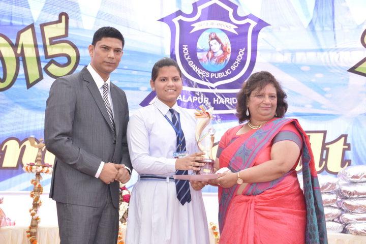 Holy Ganges Public School-Achievement