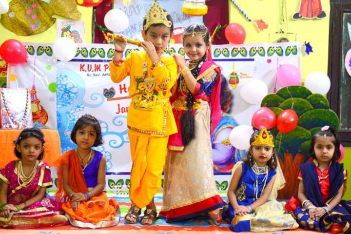K V M Public School-Janmasthami