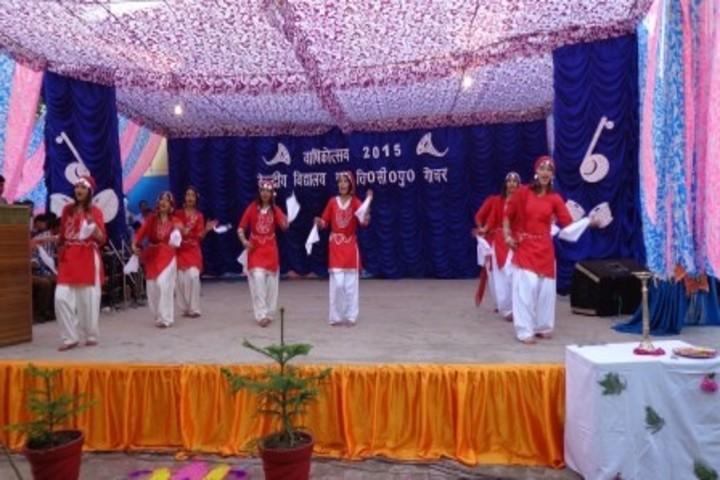 Kendriya Vidyalaya-Annual Day Dances