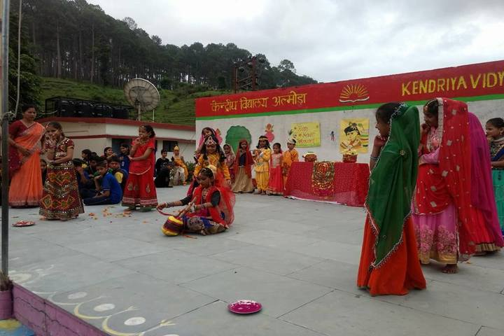 Kendriya Vidyalaya-Janmasthami