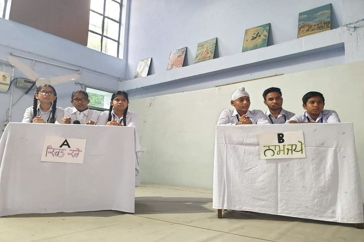 Sharda Sarvhitkari Senior Secondary School-Quiz