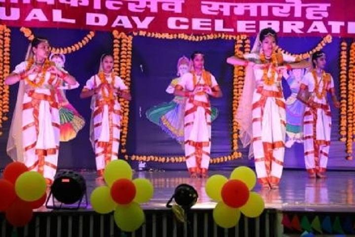 Kendriya Vidyalaya No 1-AnnualDay-Celebration